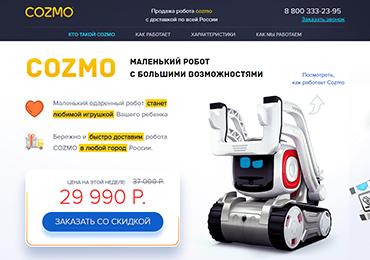 Продажа мини-робота COZMO