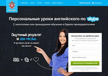 Персональные уроки английского по Skype