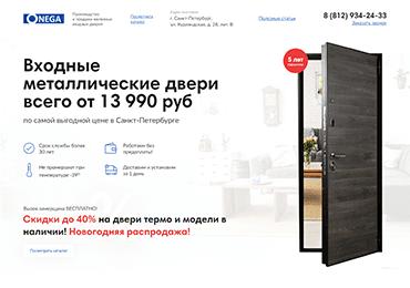 Производство и продажа металлических дверей