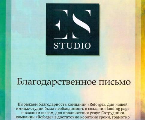 Обучение татуажу в Ростове