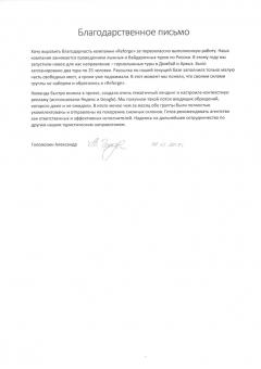 dombai-case-otzyv
