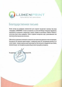 tentprint-case-otzyv